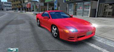 ドリスピ 全車種図鑑:GTO Z16A